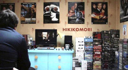 Hikikomori film - Screenshot