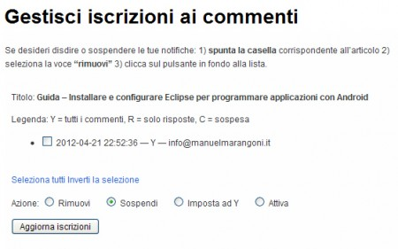 Subscribe to Comments Reloaded - pagina di gestione lato sito